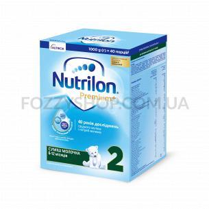 Смесь Nutrilon 2 молочная