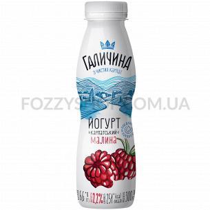 Йогурт Галичина малина 2,2%...