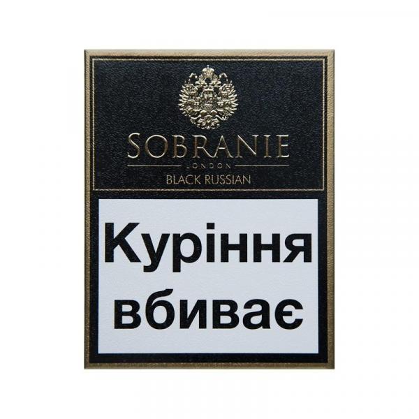 собрание черное сигареты купить