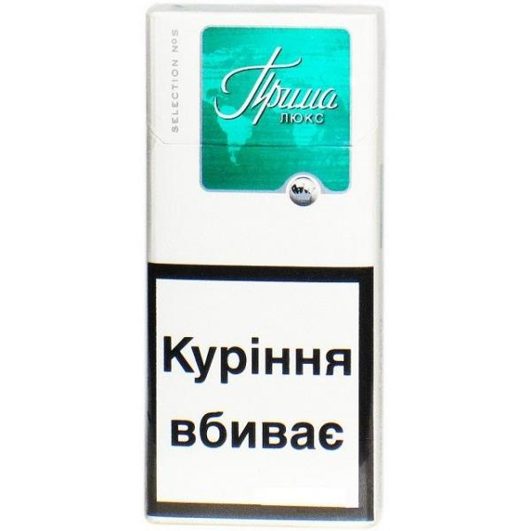 Люкс сигареты купить в купить сигареты корона оптом в ульяновске