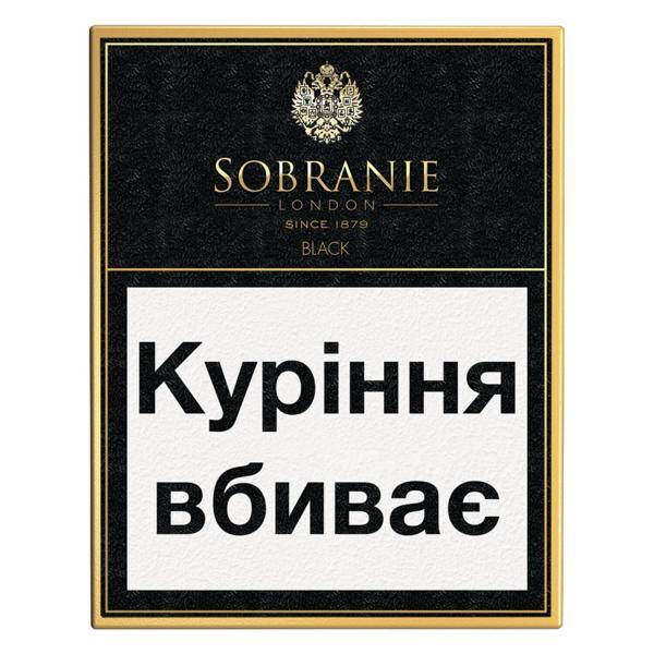 Сигареты собрание купить с доставкой электронная сигарета отзывы какие купить
