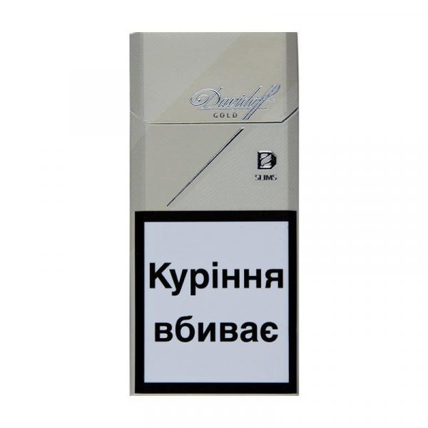 Сигареты давыдов где купить купить электронную сигарету в курске дешево