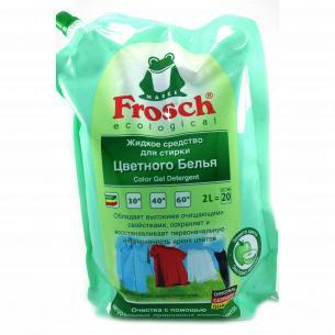 Средство для стирки Frosh для цветных вещей жидкое