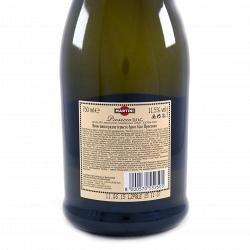 Вино игристое Martini Prosecco белое сухое