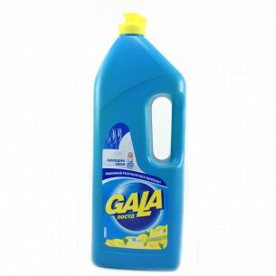 Жидкость для мытья посуды GALA Лимон