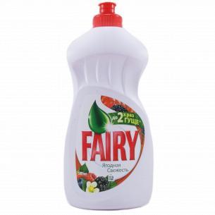 Средcтво для мытья посуды Fairy Plus Ягодная Свежесть