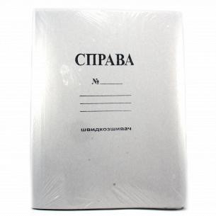 Папка-скоросшиватель картонная 0.4 Ч (10 шт.)