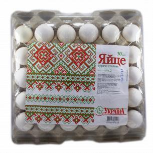 """Яйца куриные """"Ясенсвіт"""" Украина С2"""