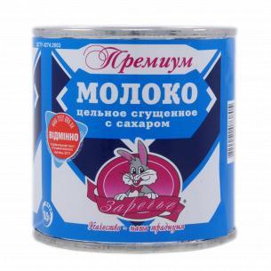 Молоко Заречье Премиум сгущенное цельное 8,5% ж/б