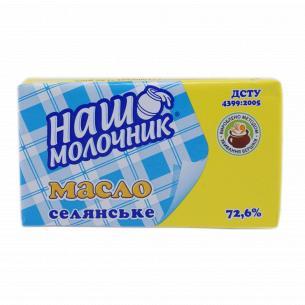 Масло сливочное Наш молочник ГОСТ 72,6%