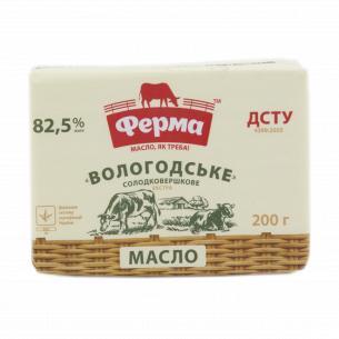 Масло Ферма Вологодское сладкосливочное 82,5%