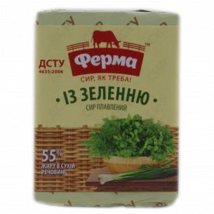 Сыр Ферма плавленый с зеленью 55%