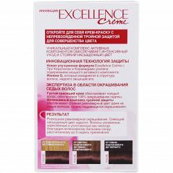 Краска для волос L`Oreal Excellence тон 4.15