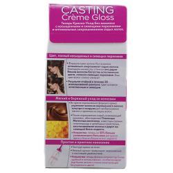 Краска для волос L`Oreal CASTING Creme Gloss тон 600