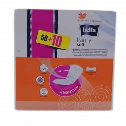 Прокладки гигиенические ежедневные Bella Panty Soft
