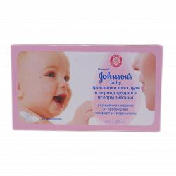 Прокладки для груди Johnson`s Baby во время кормления