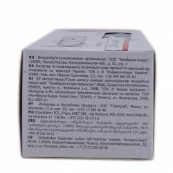 Тампоны Kotex Ultra Sorb Super