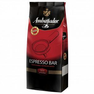 Кофе зерно Ambassador Espresso Bar темной обжарки