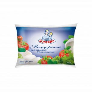 Сыр Добряна Моцарелла в рассоле 45%