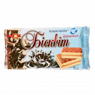 "Бисквит ""Бісквіт-шоколад"" Фирменный сгущенное молоко + Ca"