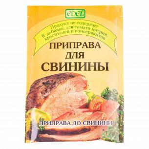 Приправа EDEL к свинине
