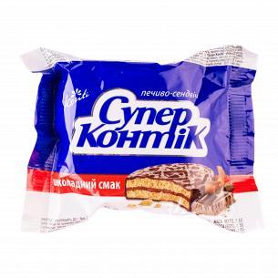 Печенье Супер Контик Сендвич в шоколадной глазури