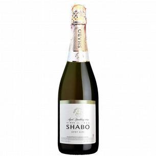 Вино игристое Shabo Classic Brut белое брют