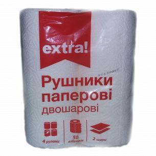 Полотенца бумажные Extra! белые 2-слойные
