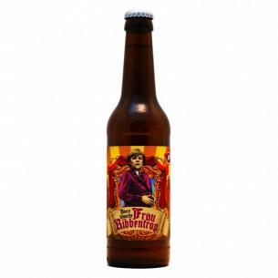 Пиво Правда Frau Ribbentrop светлое нефильтрованное