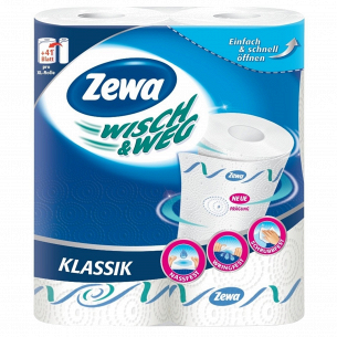 Полотенце бумажные Zewa Wisch&Weg Design Extra Lang 2 слоя