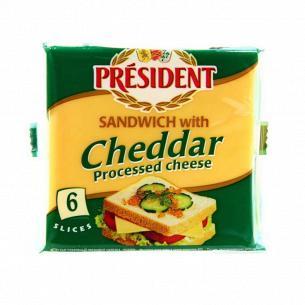 Сыр плавленый President Чеддер для сендвичей 40%