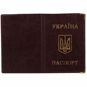 Обложка для паспорта Panta Plast 0300-0026-99