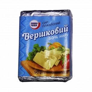 Сыр плавленый Повна Чаша Сливочный 50%