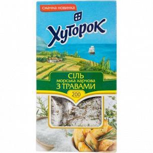 Соль Хуторок морская пищевая с травами