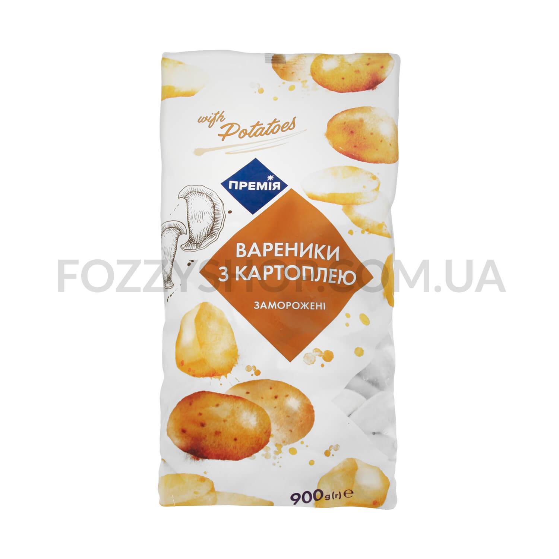 Вареники Премія з картоплею / '900г