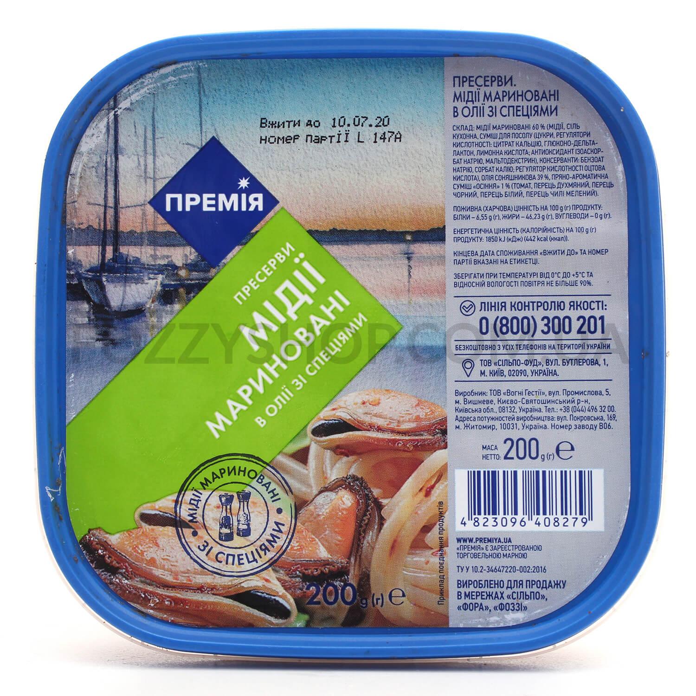 Мідії Премія мариновані в олії з спеціями / '200г