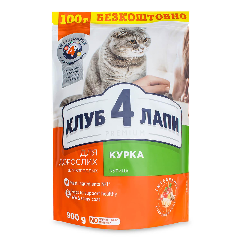 Корм для котів Club 4 Paws Premium курка сухий / '900г