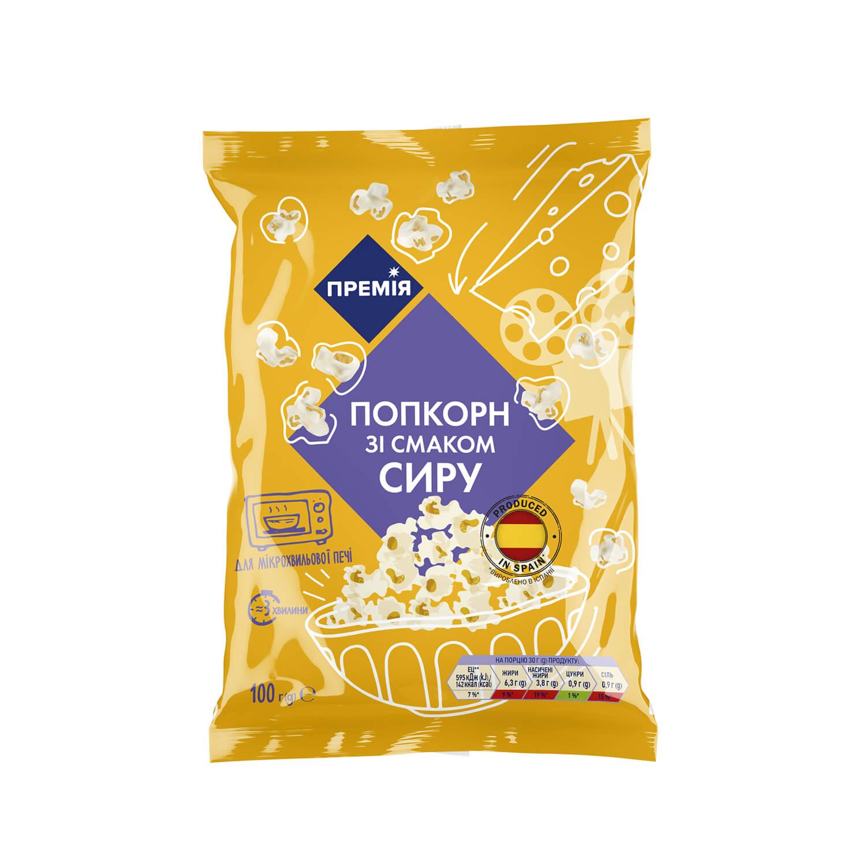 """Попкорн """"Премія"""" смак сиру для мікрохвильової печі / '100г"""