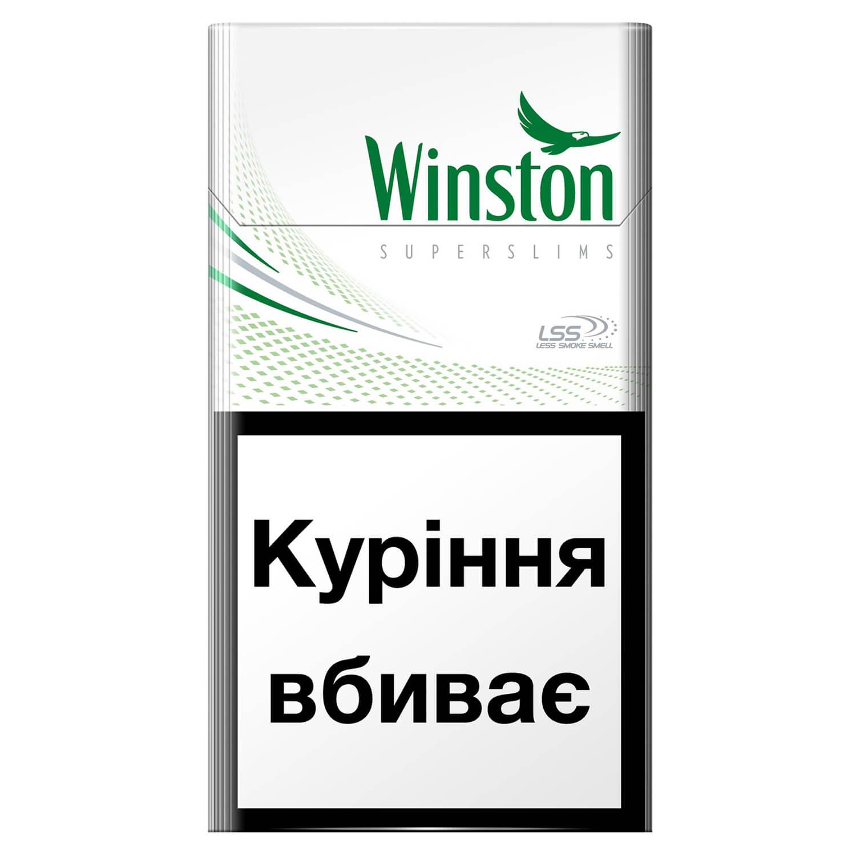 Сигарети Winston Fresh Menthol Super Slims / 'пачка