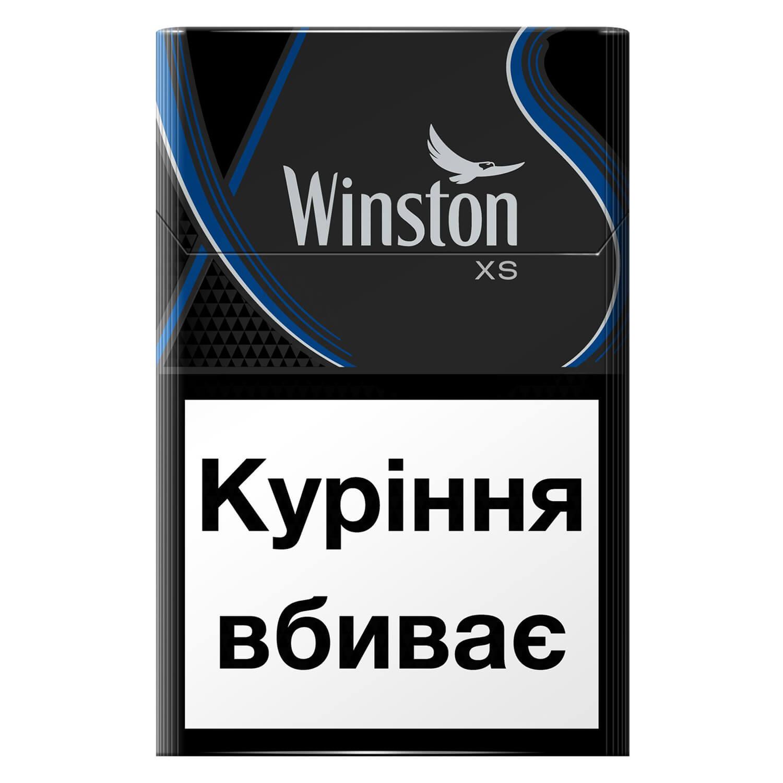 Сигарети Winston XS Blue / 'пачка