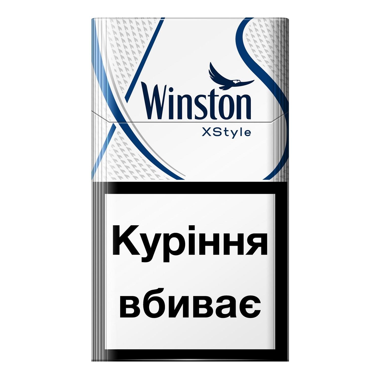 Сигарети Winston XStyle Blue / 'пачка