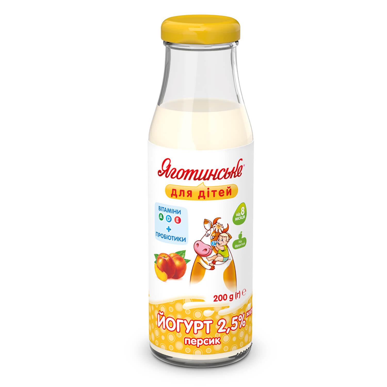 """Йогурт """"Яготинське для дітей"""" персик 2,5% з 8 міс с/б / '200г"""