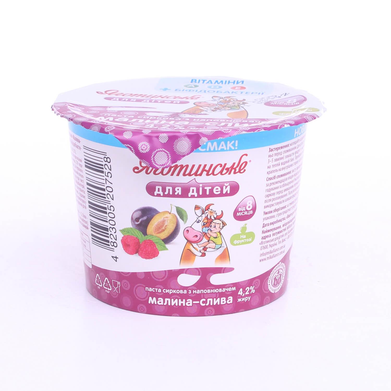 Паста сирна Яготинське для дітей малина-слива 4,2% / '100г