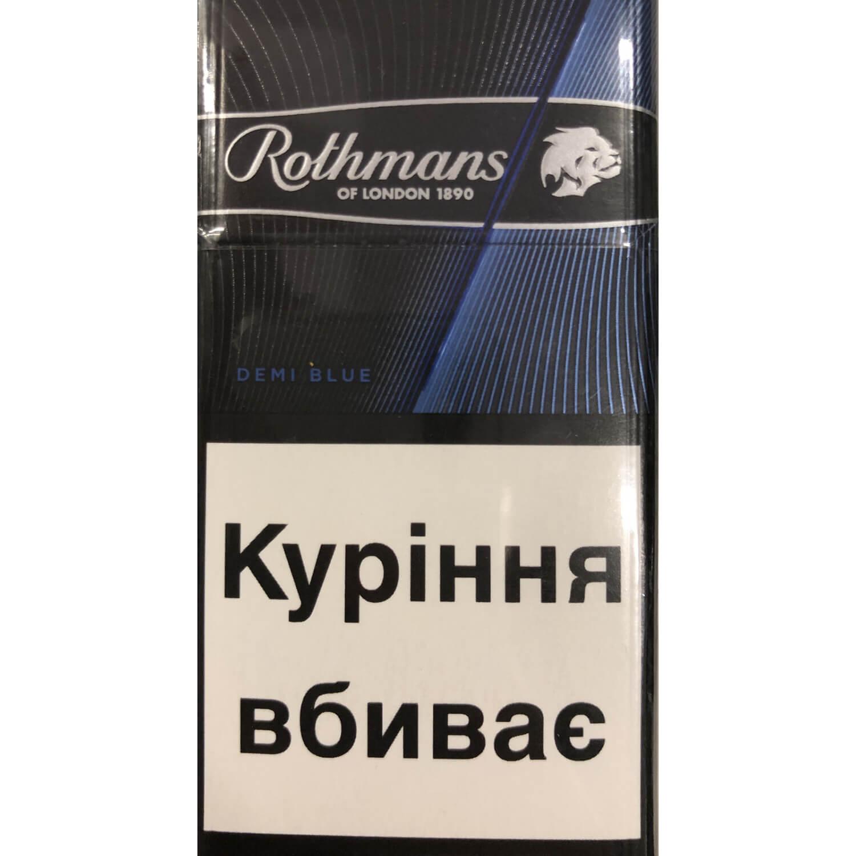 Сигарети Rothmans Demi Blue / 'пачка
