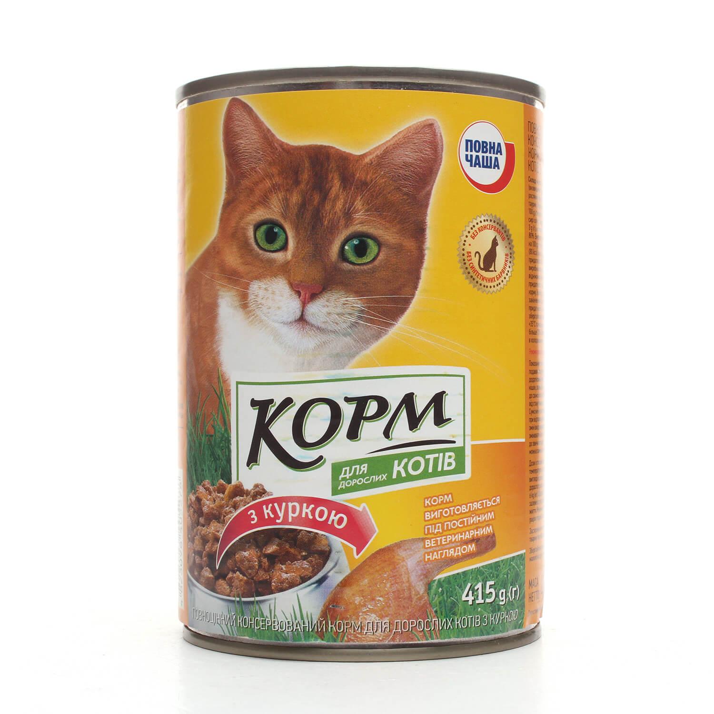 """Корм для котів """"Повна Чаша"""" з куркою / '415г"""