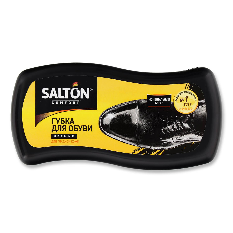 Губка для гладенької шкіри Salton Хвиля чорна / 'шт