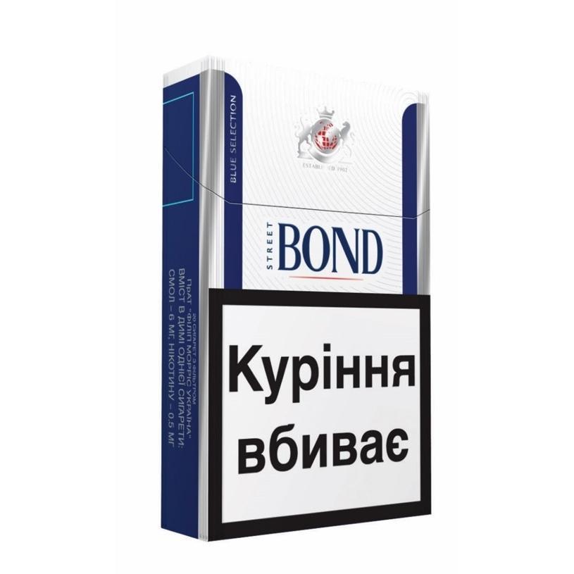 Сигарети Bond Blue Selection / 'пачка