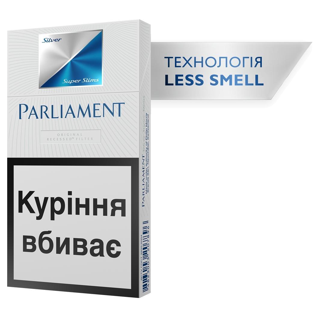 Сигарети Parliament Silver Super Slims / 'пачка