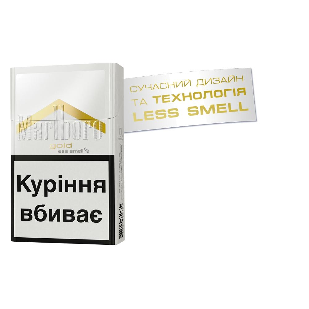 Сигарети Marlboro Gold Original / 'пачка