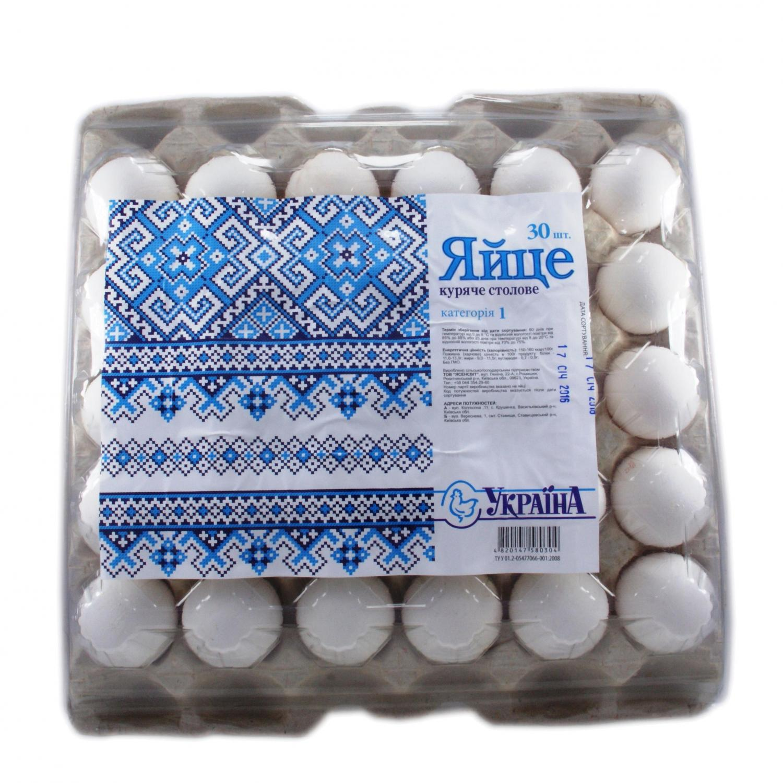 "Яйця курячі ""Ясенсвіт"" Україна С1 / '30шт/уп"
